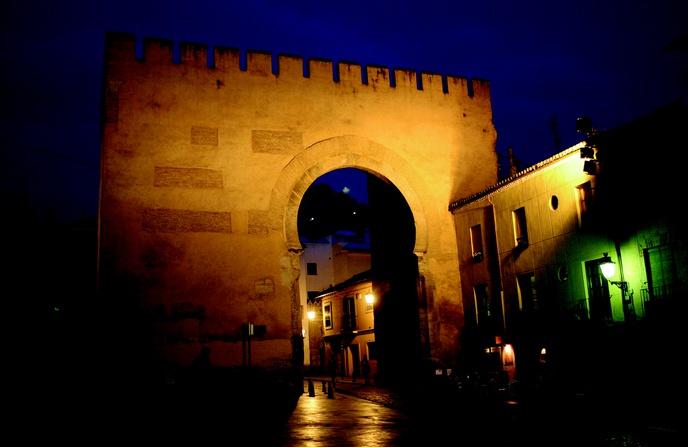 Puerta elvira - Parking plaza puerta real en granada ...